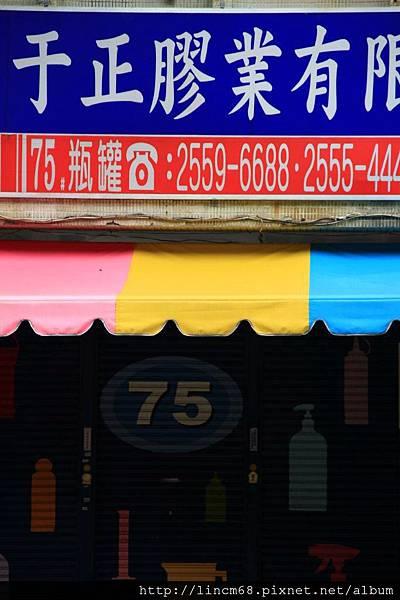 1000717-大同區(長安西路﹑太原路﹑華陰街)店鋪- 004.JPG