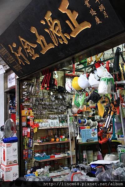 1000717-大同區(長安西路﹑太原路﹑華陰街)店鋪- 015.JPG
