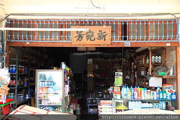 1000729-新北市-貢寮老街- (14).JPG