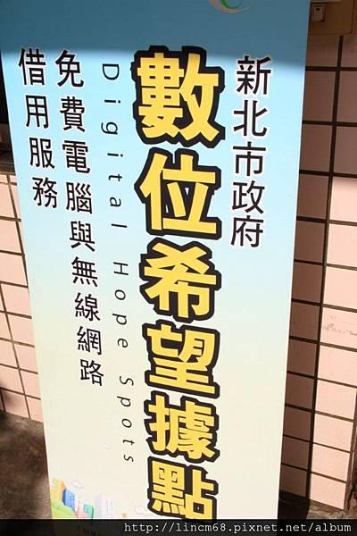 1000729-新北市-貢寮區-福連國小- (23).JPG