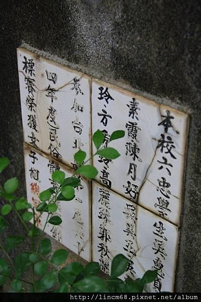 1000729-新北市-貢寮區-福連國小- (35).JPG