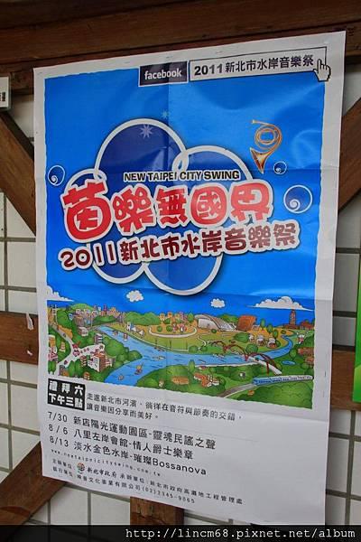 1000729-新北市-貢寮區-澳底國小- (24).JPG