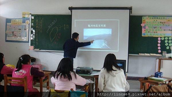 17觀看社區簡報.JPG