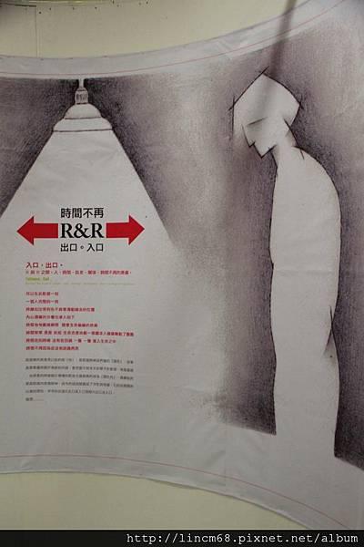 1000911-養樂多木艮+莎莎之森‧陳薇-當代微展場 (11).JPG