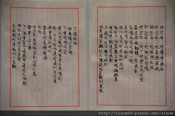 1000911-養樂多木艮+莎莎之森‧陳薇-當代微展場 (15).JPG