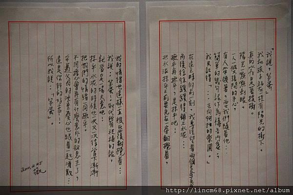 1000911-養樂多木艮+莎莎之森‧陳薇-當代微展場 (16).JPG