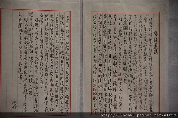 1000911-養樂多木艮+莎莎之森‧陳薇-當代微展場 (17).JPG