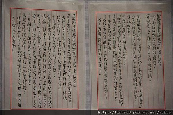 1000911-養樂多木艮+莎莎之森‧陳薇-當代微展場 (18).JPG
