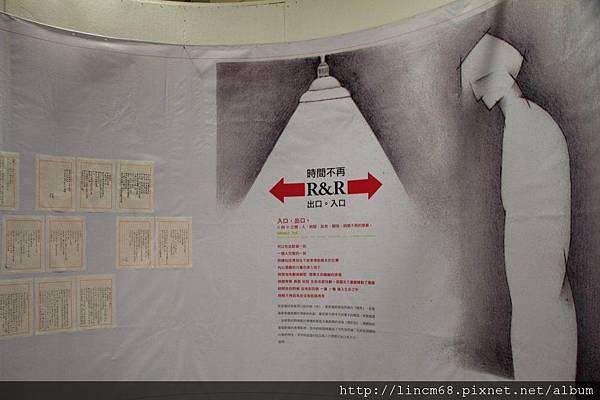 1000911-養樂多木艮+莎莎之森‧陳薇-當代微展場 (28).JPG