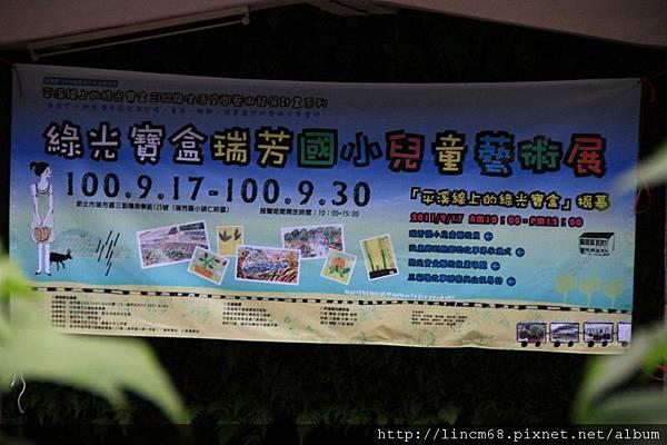 1000924-三貂嶺- 081.JPG