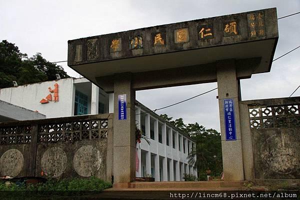 1000924-三貂嶺-碩仁國小- (5).JPG
