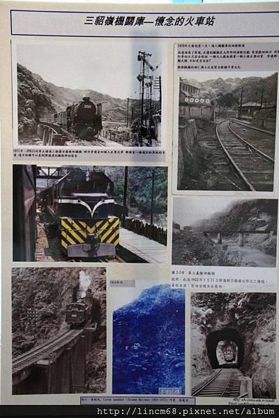 1000924-「平溪上的綠光寶盒」-三貂嶺-碩仁國小- (32).JPG