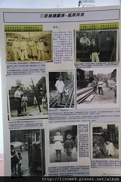 1000924-「平溪上的綠光寶盒」-三貂嶺-碩仁國小- (33).JPG