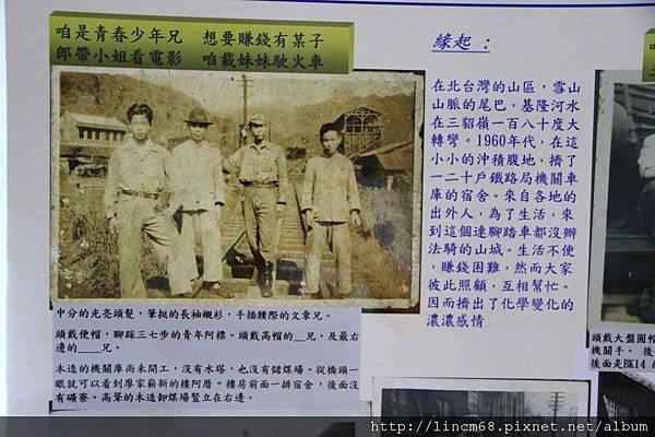1000924-「平溪上的綠光寶盒」-三貂嶺-碩仁國小- (34).JPG