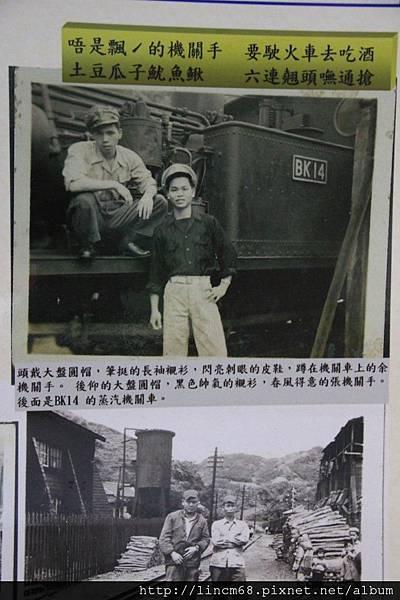 1000924-「平溪上的綠光寶盒」-三貂嶺-碩仁國小- (35).JPG