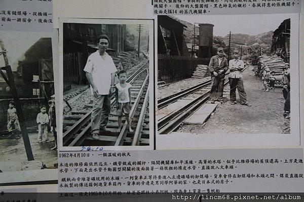 1000924-「平溪上的綠光寶盒」-三貂嶺-碩仁國小- (36).JPG