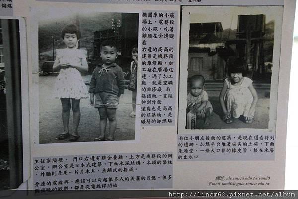 1000924-「平溪上的綠光寶盒」-三貂嶺-碩仁國小- (37).JPG