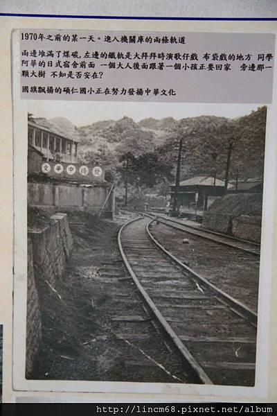 1000924-「平溪上的綠光寶盒」-三貂嶺-碩仁國小- (38).JPG
