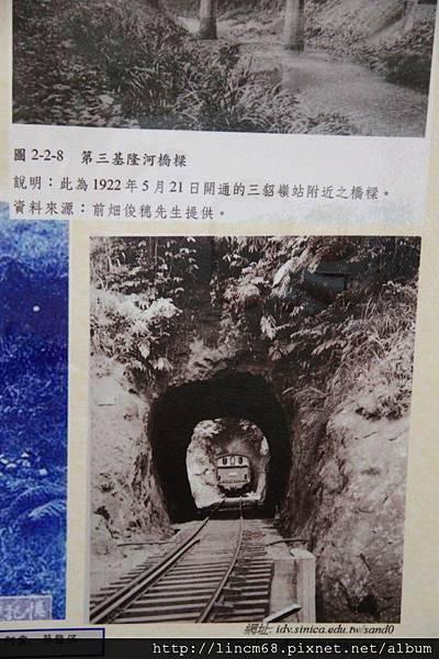 1000924-「平溪上的綠光寶盒」-三貂嶺-碩仁國小- (39).JPG