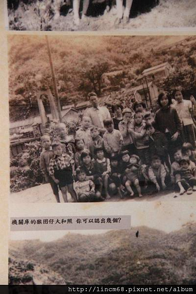 1000924-「平溪上的綠光寶盒」-三貂嶺-碩仁國小- (46).JPG