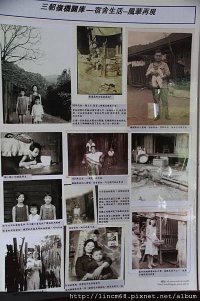1000924-「平溪上的綠光寶盒」-三貂嶺-碩仁國小- (52).JPG