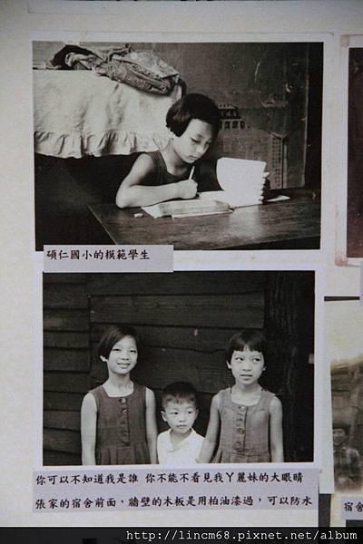 1000924-「平溪上的綠光寶盒」-三貂嶺-碩仁國小- (53).JPG