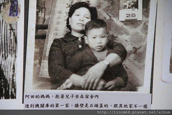1000924-「平溪上的綠光寶盒」-三貂嶺-碩仁國小- (55).JPG
