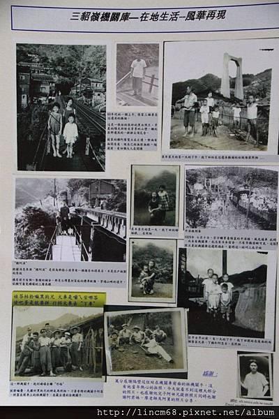 1000924-「平溪上的綠光寶盒」-三貂嶺-碩仁國小- (57).JPG