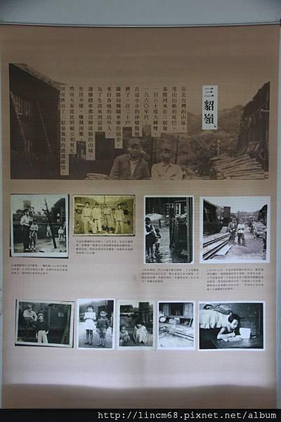 1000924-「平溪上的綠光寶盒」-三貂嶺-碩仁國小- (59).JPG
