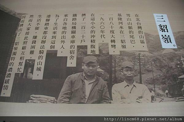 1000924-「平溪上的綠光寶盒」-三貂嶺-碩仁國小- (61).JPG