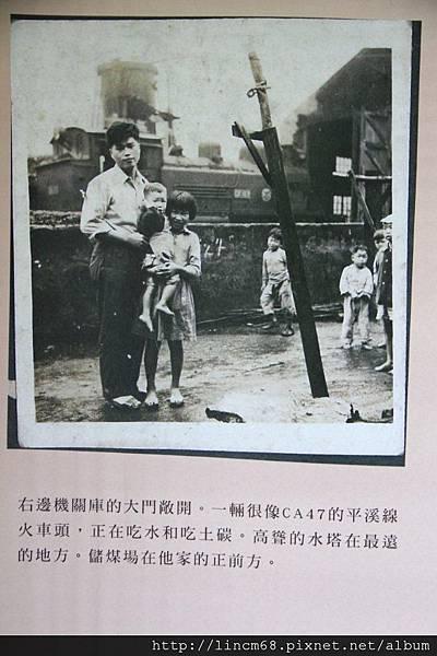 1000924-「平溪上的綠光寶盒」-三貂嶺-碩仁國小- (62).JPG
