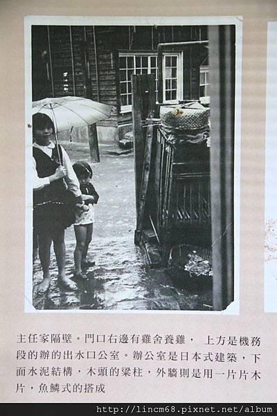 1000924-「平溪上的綠光寶盒」-三貂嶺-碩仁國小- (64).JPG