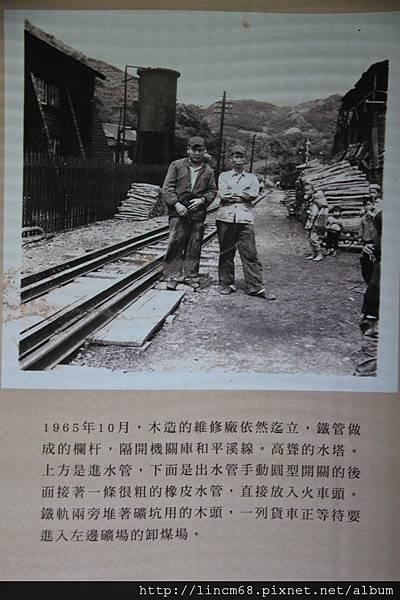 1000924-「平溪上的綠光寶盒」-三貂嶺-碩仁國小- (65).JPG