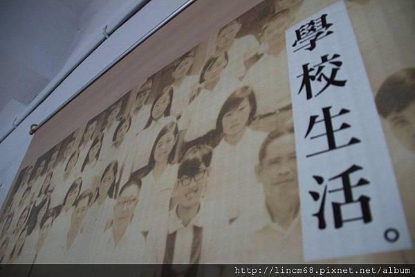1000924-「平溪上的綠光寶盒」-三貂嶺-碩仁國小- (71).JPG