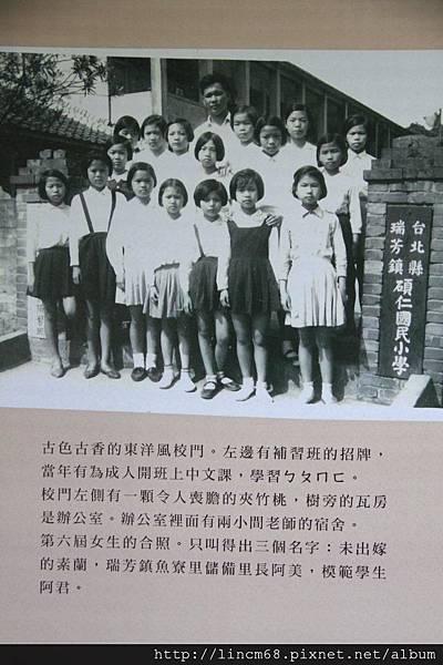 1000924-「平溪上的綠光寶盒」-三貂嶺-碩仁國小- (73).JPG
