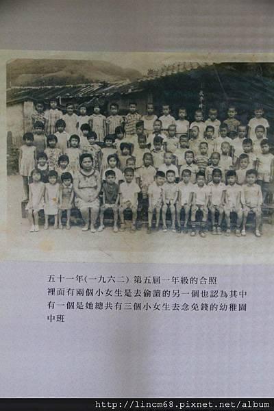 1000924-「平溪上的綠光寶盒」-三貂嶺-碩仁國小- (77).JPG