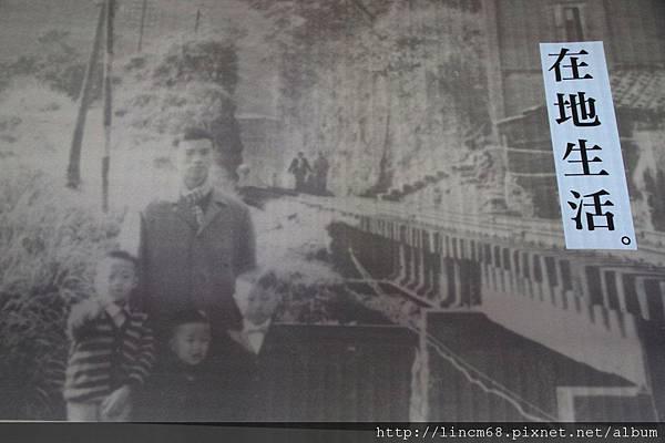 1000924-「平溪上的綠光寶盒」-三貂嶺-碩仁國小- (79).JPG