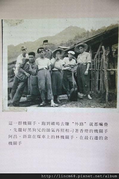 1000924-「平溪上的綠光寶盒」-三貂嶺-碩仁國小- (81).JPG
