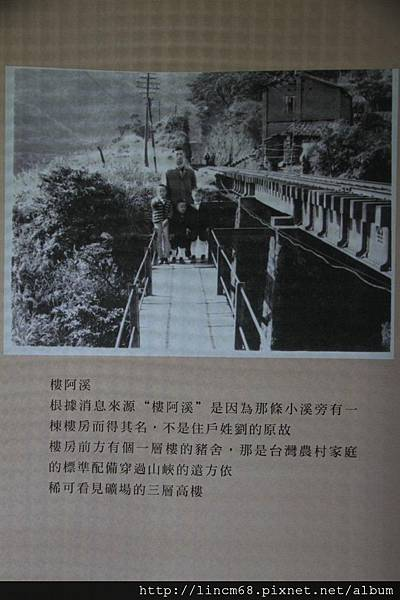 1000924-「平溪上的綠光寶盒」-三貂嶺-碩仁國小- (82).JPG