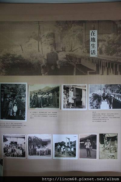 1000924-「平溪上的綠光寶盒」-三貂嶺-碩仁國小- (83).JPG