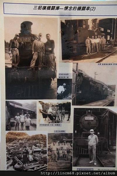 1000924-「平溪上的綠光寶盒」-三貂嶺-碩仁國小- (85).JPG
