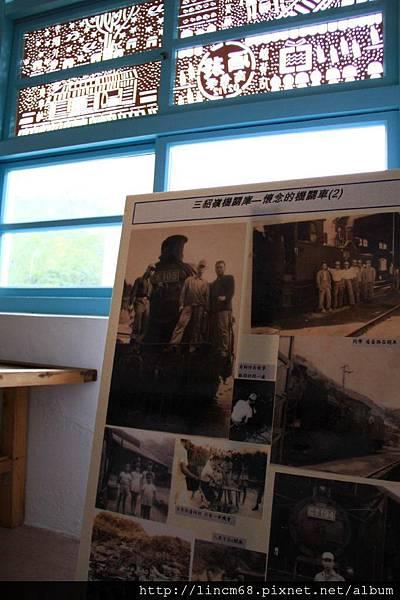 1000924-「平溪上的綠光寶盒」-三貂嶺-碩仁國小- (86).JPG