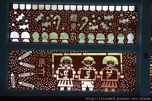 1000924-「平溪上的綠光寶盒」-三貂嶺-碩仁國小- (96).JPG