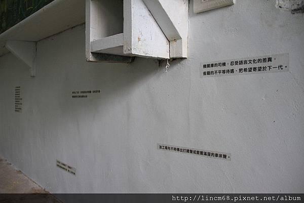 1000924-「平溪上的綠光寶盒」-三貂嶺-碩仁國小- (105).JPG