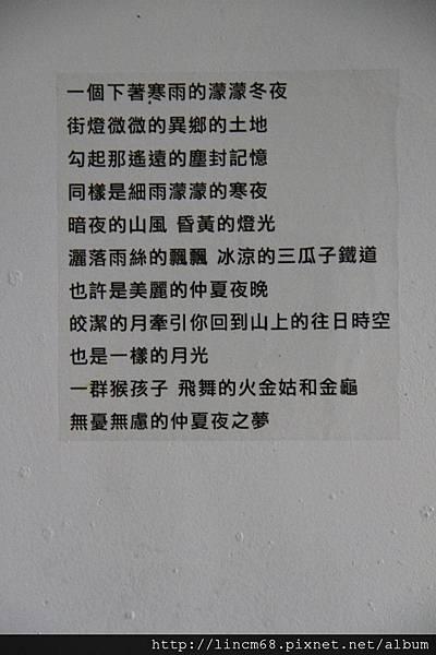 1000924-「平溪上的綠光寶盒」-三貂嶺-碩仁國小- (107).JPG