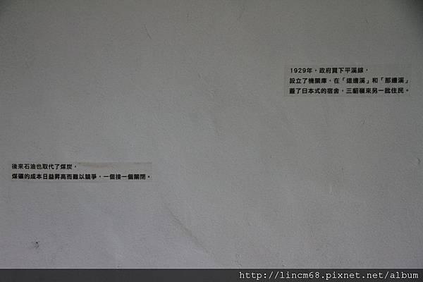1000924-「平溪上的綠光寶盒」-三貂嶺-碩仁國小- (108).JPG