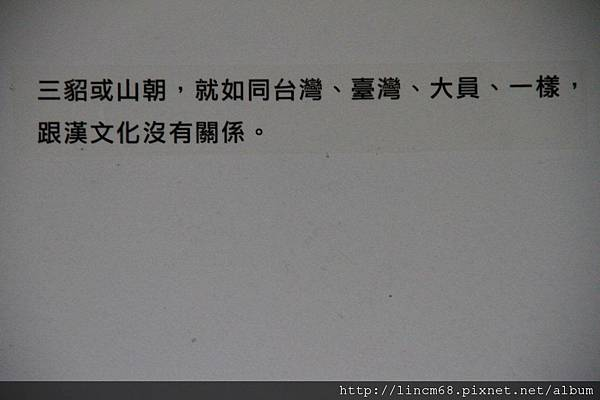 1000924-「平溪上的綠光寶盒」-三貂嶺-碩仁國小- (109).JPG