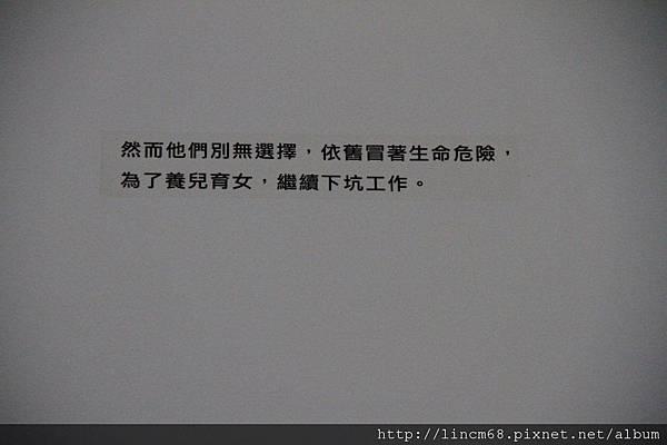 1000924-「平溪上的綠光寶盒」-三貂嶺-碩仁國小- (131).JPG