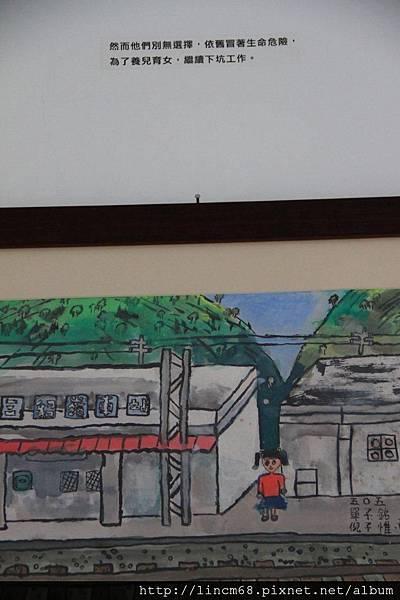 1000924-「平溪上的綠光寶盒」-三貂嶺-碩仁國小- (132).JPG