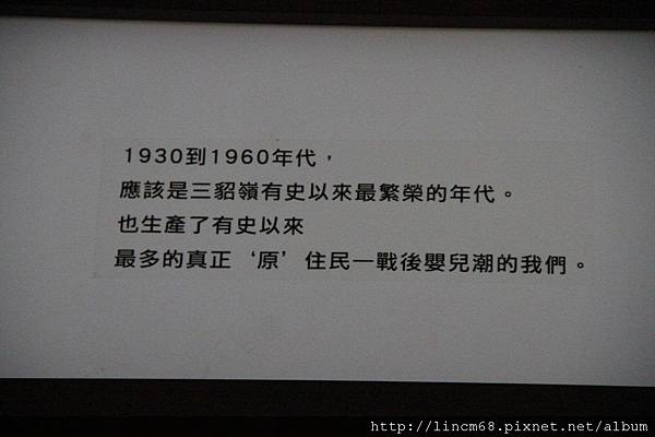 1000924-「平溪上的綠光寶盒」-三貂嶺-碩仁國小- (134).JPG